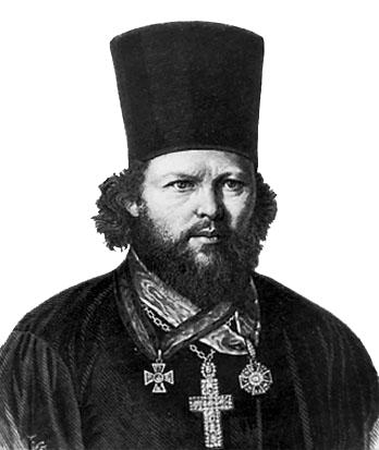 протоиерей Герасим Павский