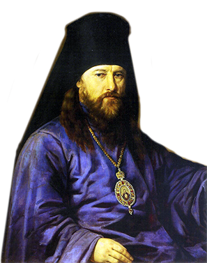 архиепископ Савва (Тихомиров)