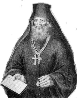 преподобный Филарет Глинский (Данилевский)