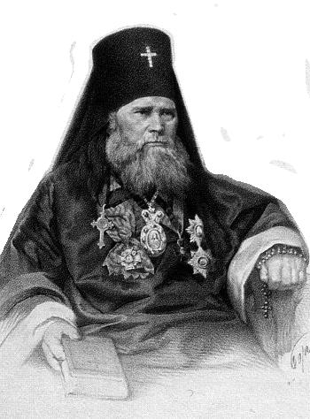 архиепископ Нил (Исакович)