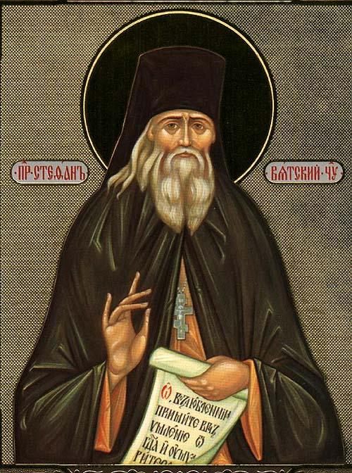преподобный Стефан Филейский (Куртеев), Вятский чудотворец