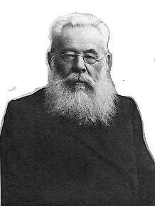 профессор Евгений Евсигнеевич Голубинский