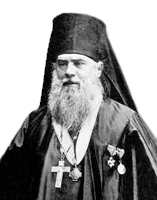 архимандрит Никифор (Бажанов)