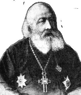 протоиерей Иоанн Толмачев