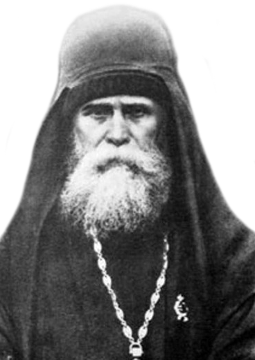 архимандрит Павел Прусский