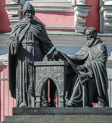 монахи Иоанникий и Софроний Лихуды