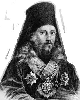 архиепископ Евсевий (Орлинский)