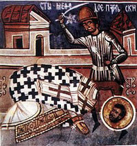 священномученик Мефодий Олимпийский, епископ Патарский