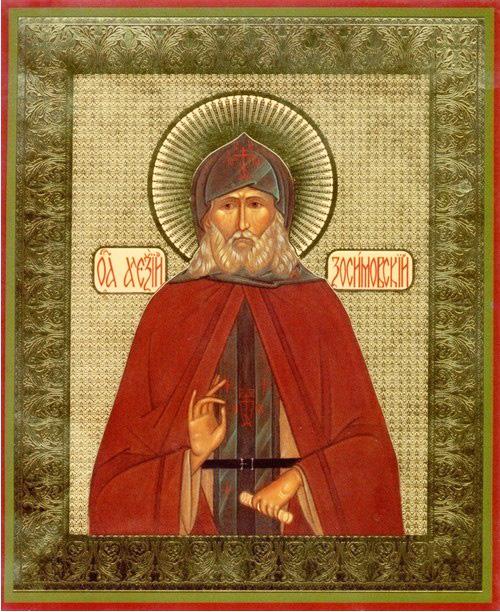 преподобный Алексий Зосимовский (Соловьёв)