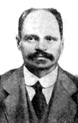 профессор Михаил Николаевич Скабалланович