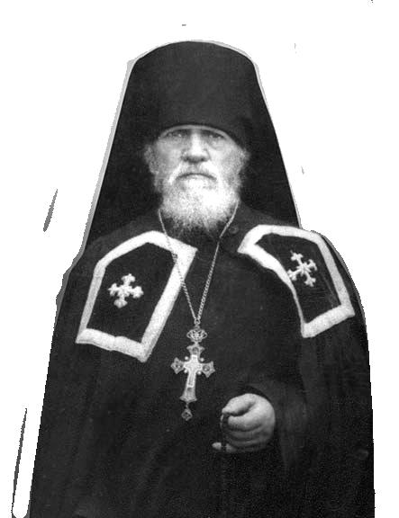 архимандрит Пантелеимон (Нижник)