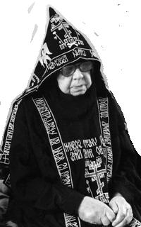 схимонахиня Игнатия (Пузик, Петровская)