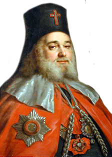 архиепископ Ириней (Клементьевский)