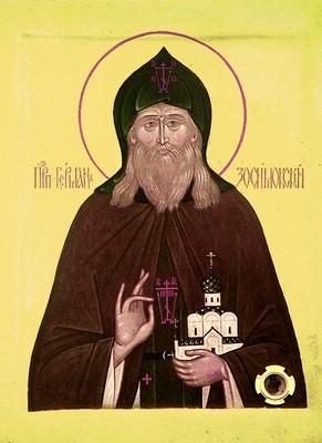 преподобный Герман Зосимовский (Гомзин)
