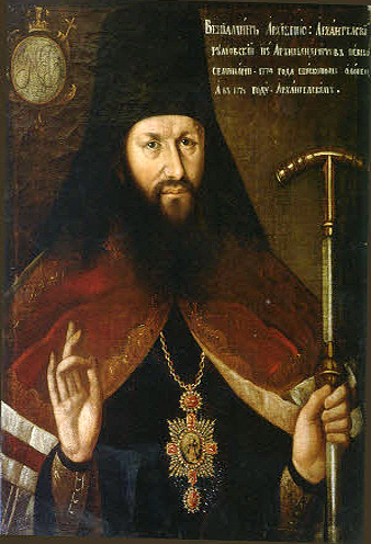 архиепископ Вениамин (Краснопевков-Румовский)