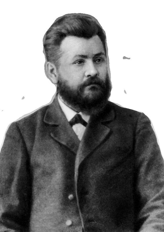 профессор Александр Петрович Голубцов