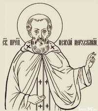 преподобный Исихий, пресвитер Иерусалимский