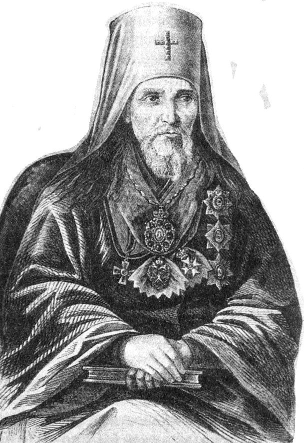митрополит Григорий (Постников)