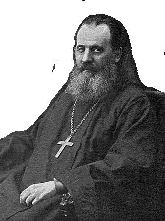 протоиерей Тимофей Буткевич