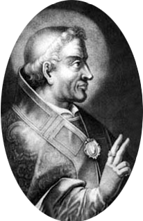 святитель Агапит Римский
