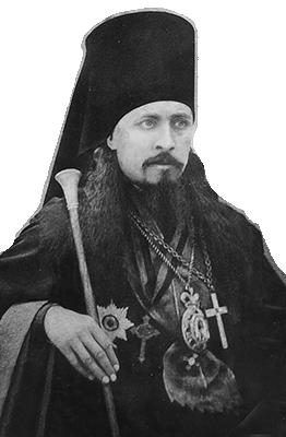 епископ Кирилл (Наумов)