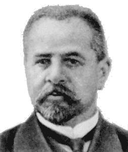Иван Евсеевич Евсеев