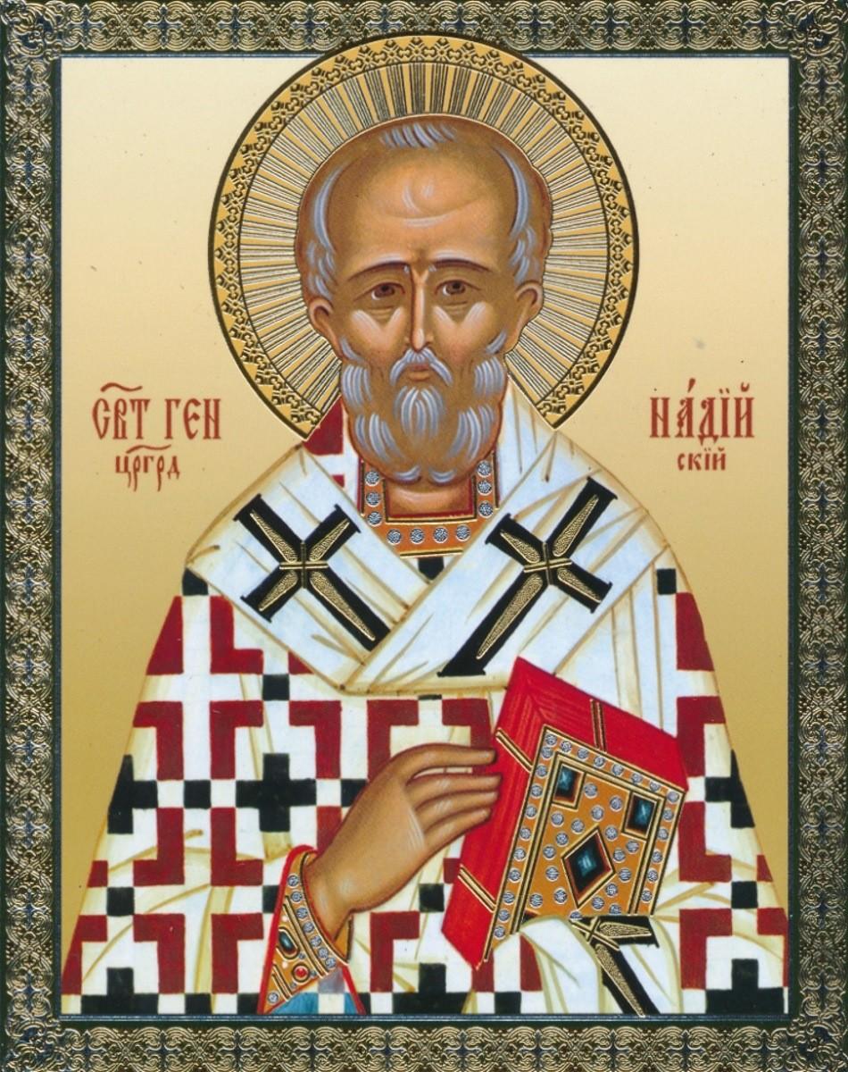 святитель Геннадий I, патриарх Константинопольский