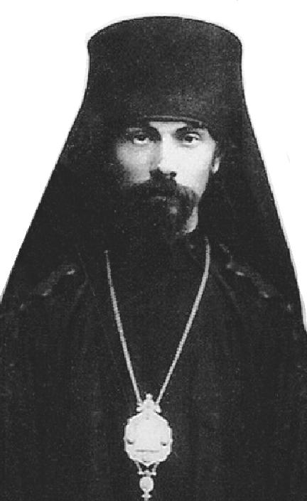 архиепископ Феофан Полтавский (Быстров)