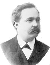 Николай Иванович Сагарда