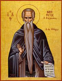 преподобный Неофит, затворник Кипрский