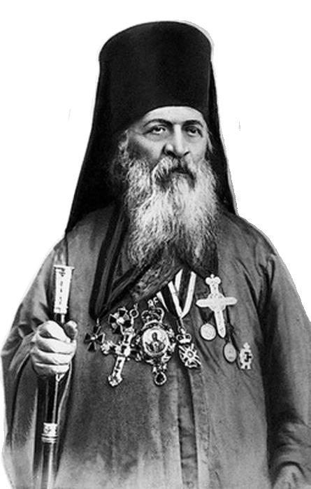 архимандрит Амфилохий (Сергиевский-Казанцев)