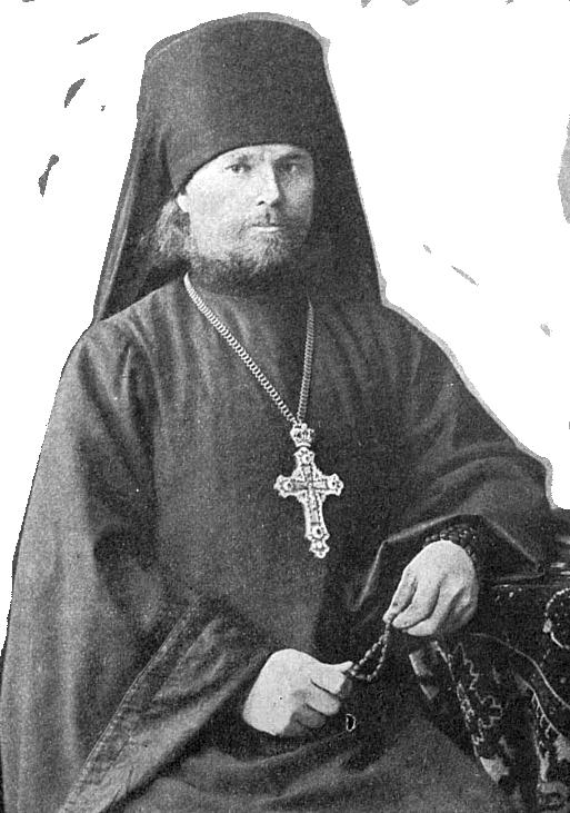 епископ Павел (Ивановский)
