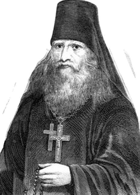 архимандрит Феофан (Соколов)