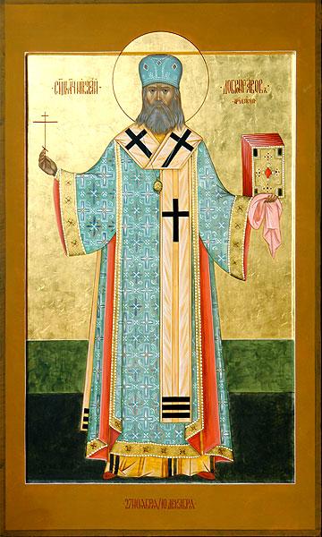 священномученик Николай (Добронравов)