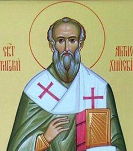 святитель Григорий Антиохийский