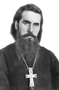 архимандрит Иннокентий (Просвирнин)