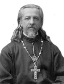 священник Иоанн Арсеньев