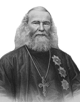 протопресвитер Василий Бажанов