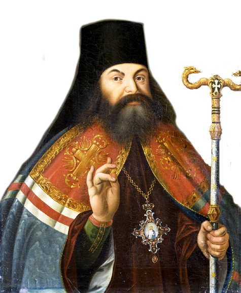 архиепископ Феофан (Прокопович)