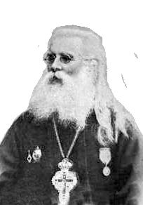 архимандрит Геронтий (Кургановский)