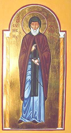 преподобный Симеон Благоговейный
