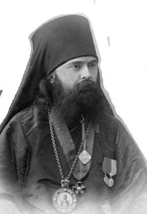 митрополит Трифон (Туркестанов)