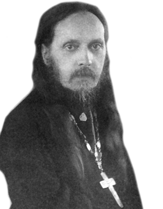 иеросхимонах Сергий (Четвериков)