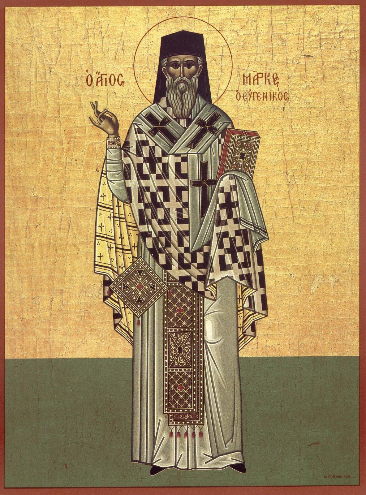 святитель Марк Эфесский
