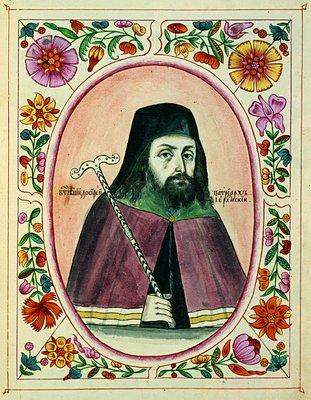 святитель Досифей II (Нотара), патриарх Иерусалимский