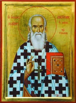преподобный Иустин (Попович), Челийский