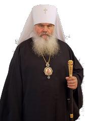 митрополит Вениамин (Пушкарь)