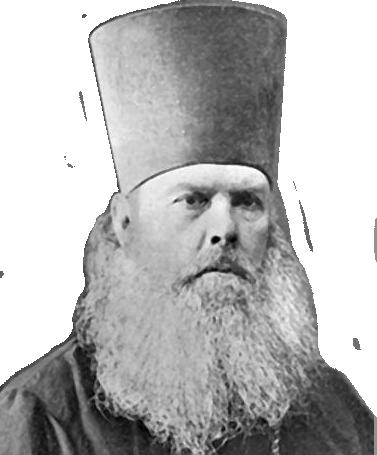 протоиерей Сергий Смирнов
