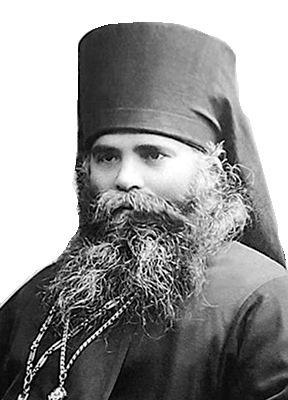 схиархимандрит Кирик Афонский (Максимов)