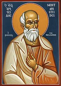 мученик Аристид, философ Афинский